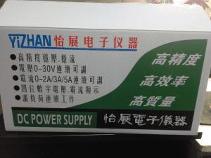 Коробка YiZhan PS-305D блок питания