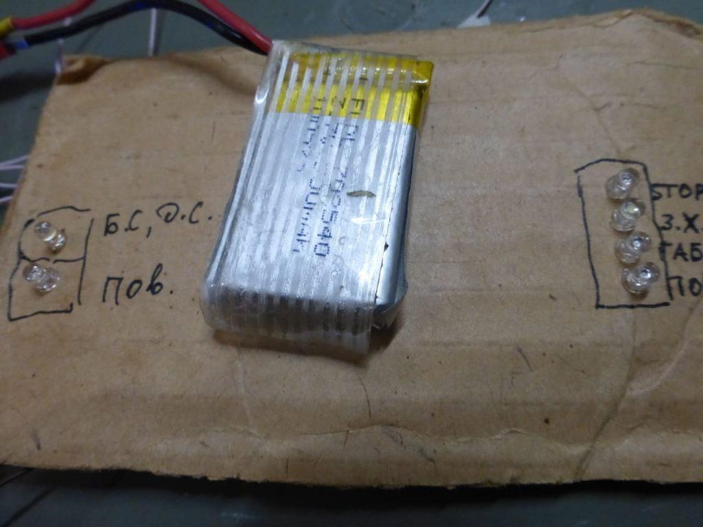 светодиоды фар ваз-2108 на радиоуправлении сборка системы управления по вай-фай vendor d1 wi-fi remote