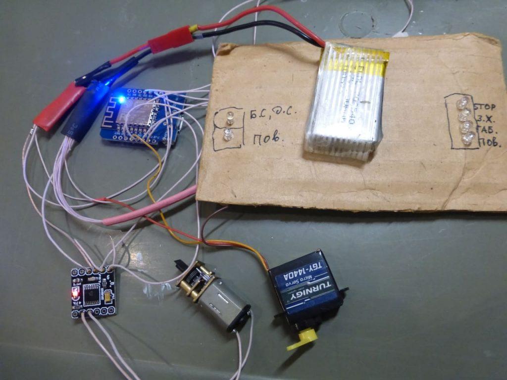 радиоуправление по wi-fi vendor d1 mini для масштабной модели система управления по вай-фай