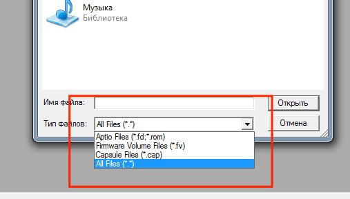 AMIBCP 4.53 отключение памяти ноутбука асус переделка BIOS