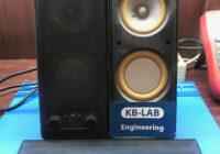 Ремонт колонок Logitech S-0264B