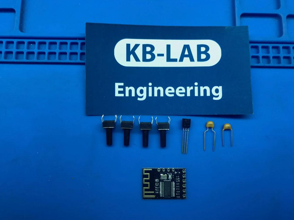 Bluetooth модуль MH-M18 с комплектом для установки в колонки